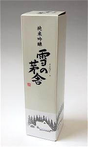 雪の茅舎 純米吟醸 720箱